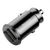 Incarcator auto premium generatia mini Baseus Grain-4864