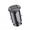 Incarcator auto premium generatia mini Baseus Grain-4863