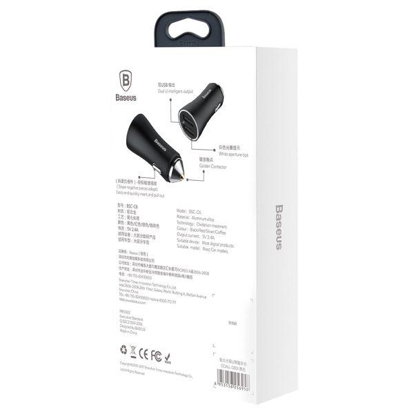 Incarcator auto Baseus Smart-Cip din aluminiu si cu contact aurit universal 2.4A-4937